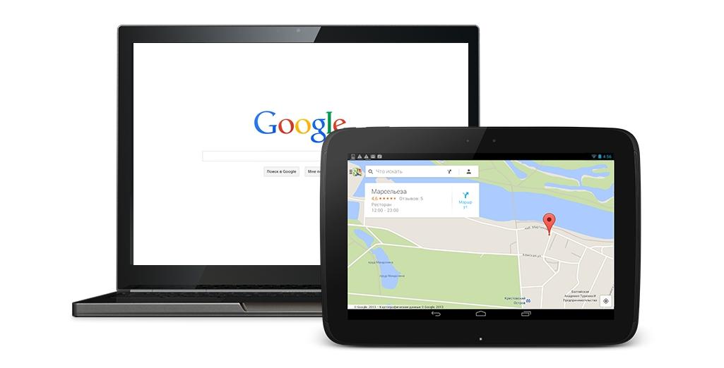 Сервис Мой Бизнес на картах Google