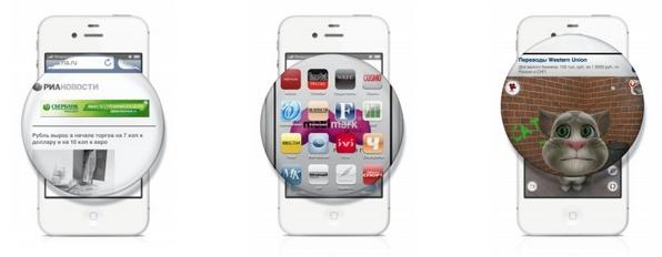 Рекламные форматы мобильных приложений