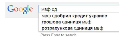 Новостные подсказки в Google