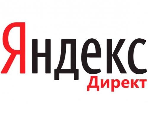 Как работает новый VCG аукцион Яндекс.Директа