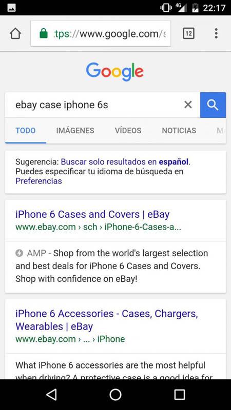 Применение технологии AMP на ecommerce-сайтах (Ebay)